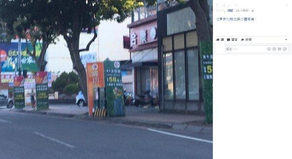 新竹縣竹北市自強南路上,道路兩旁全擺滿建案廣告(圖/翻攝自臉書新竹爆料公社)