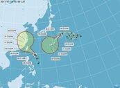 尼莎颱風恐轉中颱 最快下午發陸警