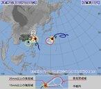 最新/10號颱風「海棠」生成 恐接力侵台