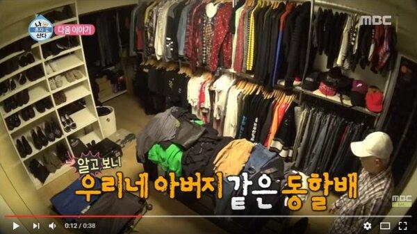 南韓團體BIGBANG成員太陽的家(圖/翻攝自Youtube MBCentertainment)