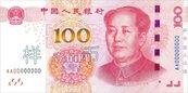 人民幣熱潮再起?11月是指標