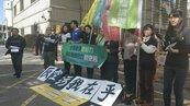 不該由中南部獨自面對 反空汙遊行號召北部民眾參與