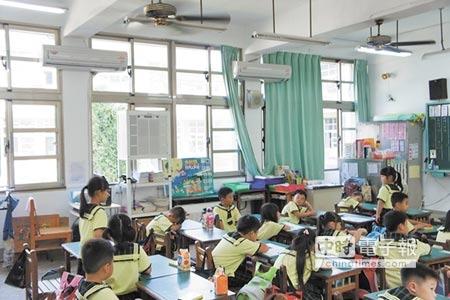 濁水溪沿岸的西螺鎮文昌國小全校每班都裝空氣清淨機與冷氣機,學童上課比較舒適。(本報資料照片)