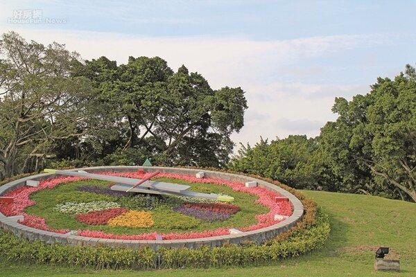 青年公園花鐘。(好房資料中心)