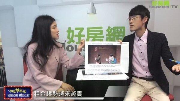 蔡志雄談到台灣租金問題。(圖片取自好房網TV)