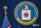 CIA華裔探員變雙面諜 害死12情報員