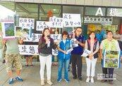 兒童公園改建 北屯人抗議