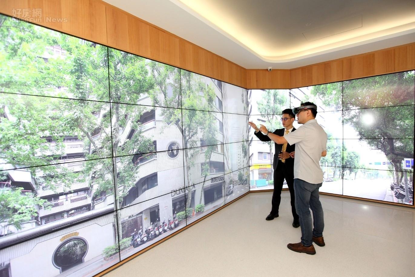 永慶《i+智慧創新體驗館》中的「i+智慧-智能生活」,運用最新混合實境(MR)技術,提供消費者「買屋前,先體驗周邊生活圈」的服務