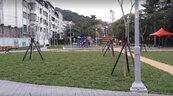 貴子兒童公園 共融性遊具同樂
