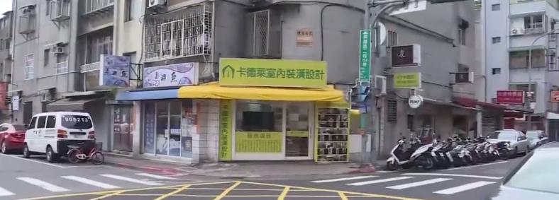 文山區 小店 分租 三角店面 (擷取自網路)