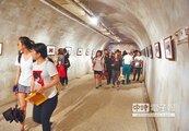 百年祕境隧道 開放探險