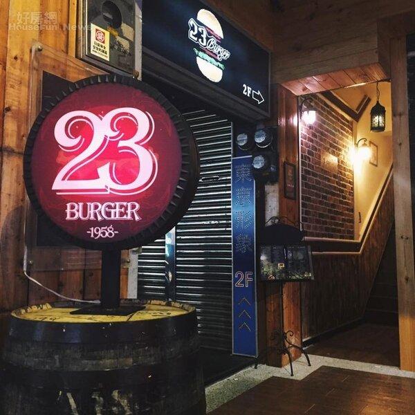 3.店名是因為剛好店家在中壢市和平街23號上,與籃球之神Michael Jordan無關。