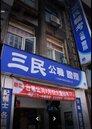 重慶南路又見億元店面 2億居中正區最高