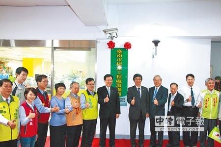 台南市捷運工程處籌備處揭牌成立。(洪榮志攝)