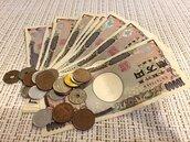 日圓狂升重現0.28元 專家:再等等別急著買