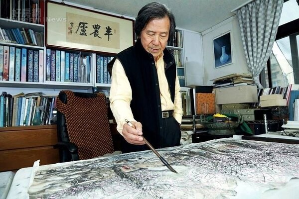 1.著名的水墨畫家王南雄,自稱「半農廬主」,擅長將傳統水墨畫注入現代感。