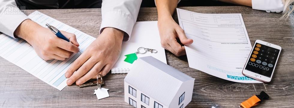 交易 合約 買房 房市情境圖(大刊頭)