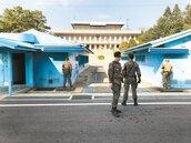 見證兩韓歷史性一刻 看懂「板門店」的重要性