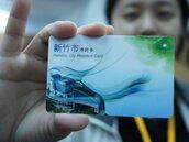 新竹市首創智慧城市 市民卡正式發卡