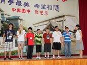 中興國中與美交換學生 深入了解台灣文化