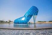 高跟鞋、水晶教堂已取得商標權 擅用當心侵權