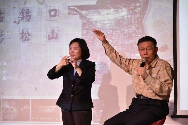 台北市2018第一場行動市政會議(圖/台北市政府提供)
