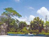 永康觀雲社區 節能當家 優質生活永續