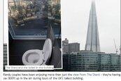 全倫敦都看的到! 地標摩天樓夏德塔淪竟成「打炮房」