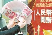 銀行:投資外幣應分散風險