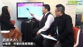 好房網TV/2018招桃花 12星座「主場優勢」在這裡