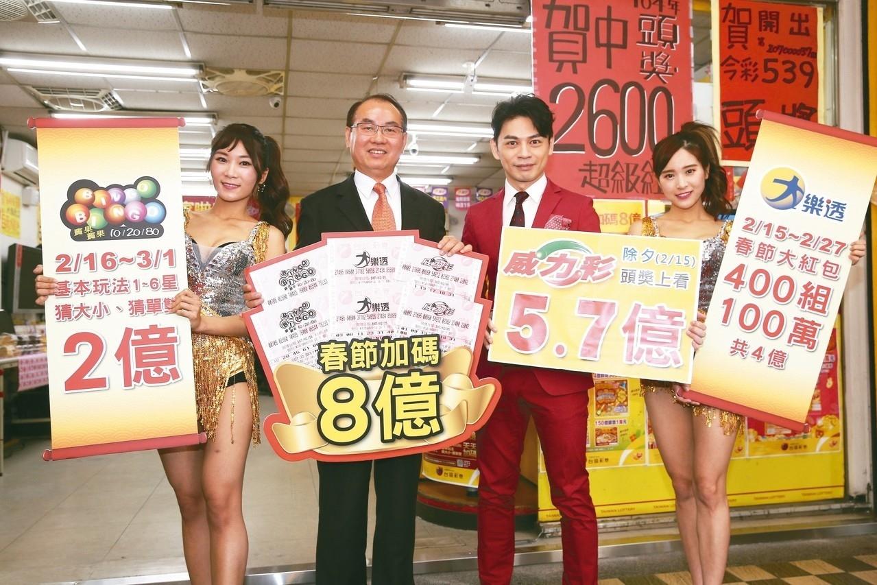 台彩過年加碼,總經理蔡國基(左二)發送紅包。 記者曾吉松/攝影