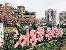 台北.東湖 櫻花環抱樂活河畔