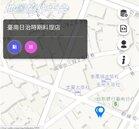 想知道台南鬼屋在哪裡?可上中研院社區故事平台看