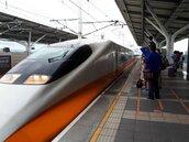嘉義4.5地震 高鐵北上列車停在鐵軌誤點半小時