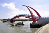 苑港漁港景觀改造 跨海景觀橋啟用