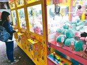 夾娃娃機店注意囉 7月起全面清查娛樂稅稅籍