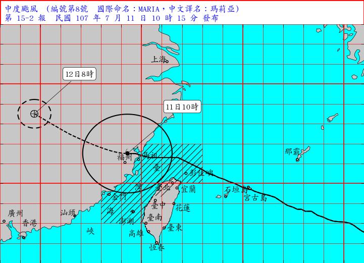 台灣本島脫離中颱瑪莉亞暴風圈,預計今天1130分解除陸警。圖/中央氣象局