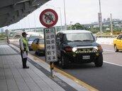 高鐵台中站實施「樓層分流」 呼籲駕駛人配合以免受罰