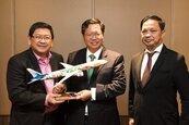 桃園發展航空城計畫 菲律賓天使城來取經