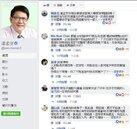 民眾嗆路過縣府 潘臉書被灌爆