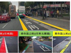 疏導交通 林口長庚醫院公車紅黃綠3色分流