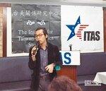 太陽花學運成員詢問赴陸就業機會 林家興預言:下一代台灣人可能天然統