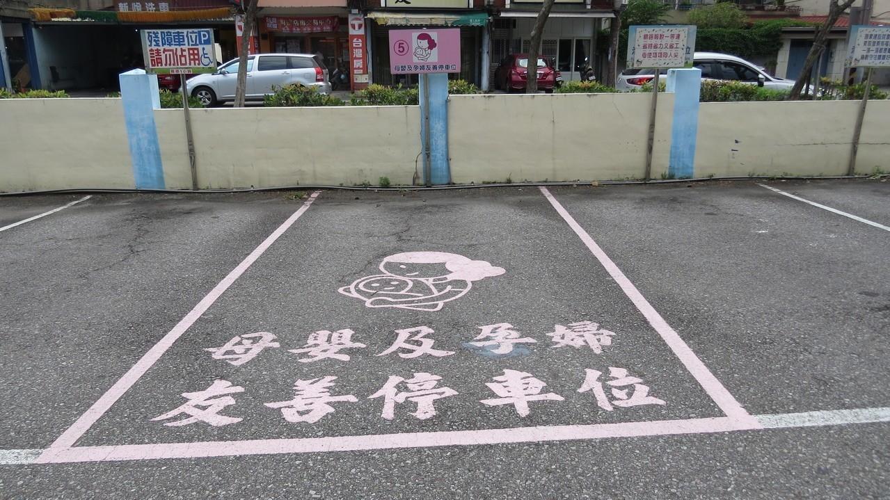 兒童及少年福利與權益保障法規定設置婦幼停車位,部分停車場已有類似設計。記者范榮達/攝影