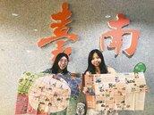 台南市場美食 按圖索驥