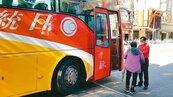 「交叉補貼補出問題」 高齡化威脅大眾運輸生存