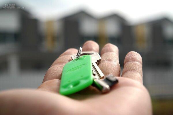 買房 房子 看屋 成交 鑰匙 售屋