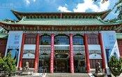 台北市 中正區/文教學區治安良好 植物園生活圈