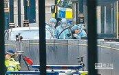 汽車衝撞英國會大廈 攻擊傷及3路人