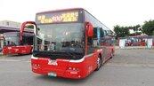 800路捷運公車 前3天免費搭