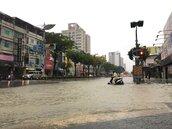 淹水厝的內裝修復好難 颱風及洪水險你保了嗎?